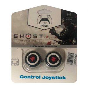 KONTROLFREEK PS5 GHOST OF TSUSHIMA